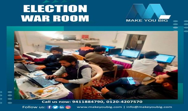 Election Campaign Management Company In Bihar