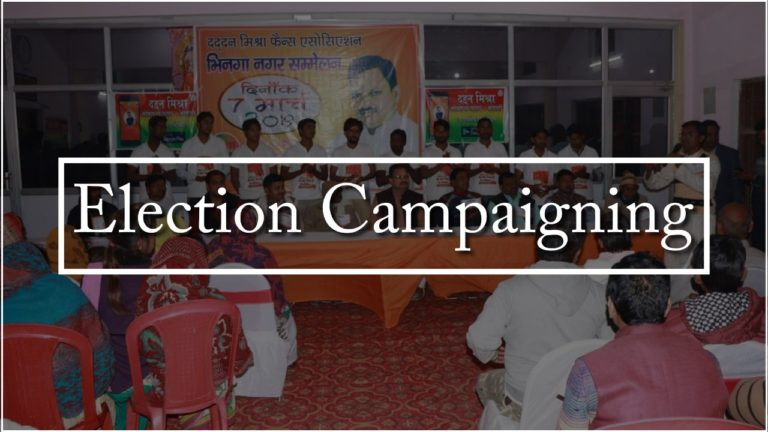 Election campaign management in Lucknow Uttar Pradesh