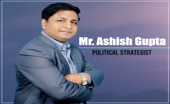 Political PR by Ashish Gupta